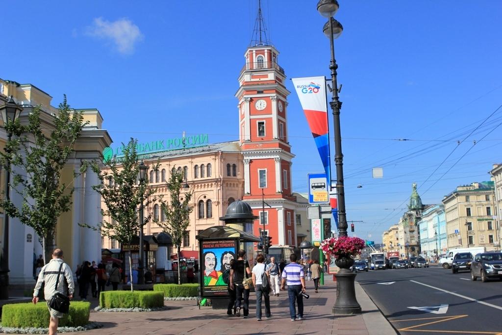 SANKT- PETERBURG - I - RUSYA